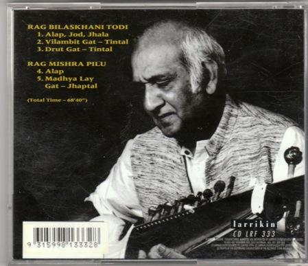 pt-ashok-roy-larrikin-records.jpg